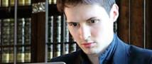Дуров не явился на допрос