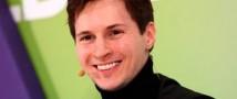 Дуров опровергает новую соцсеть