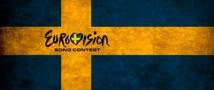 Евровидение 2013: букмекеры оценили ставки