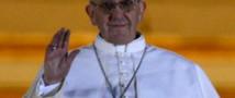 Кто такой новый Папа Римский?