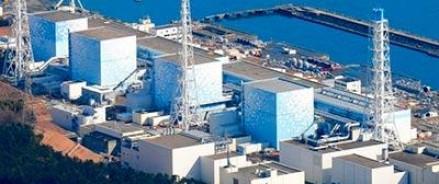 На «Фукусиме» произошла утечка радиоактивной воды