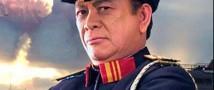 Китайские генералы станут рядовыми