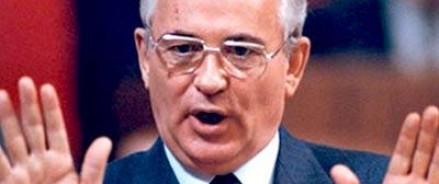 Леонардо Ди Каприо будет снимать фильм о Горбачеве.