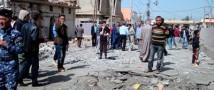В Ираке прошла серия терактов