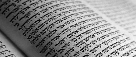 Перевод с иврита: его особенности и преимущества оказания услуг