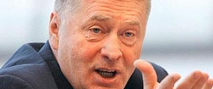 Жириновский не хочет говорить о массовых убийствах