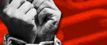 XIV Международная конференция «Законность и правопорядок в современном обществе»