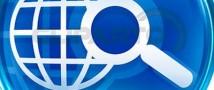 III Международная конференция «Научный поиск в современном мире»