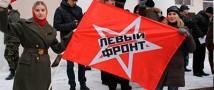 В Волгограде обыскали оппозиционеров