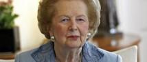 Газета The Daily Telegraph закрыла комментарии к статьям, связанных с Тэтчер