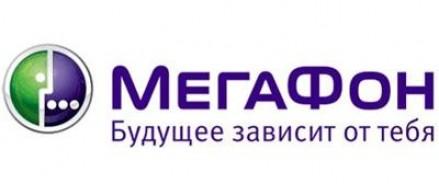 «Мегафон» заполнит рынок сотовой связи, а сети 2G отключат окончательно