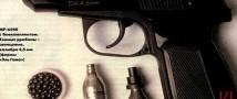 В Костроме подросток «опробовал» пистолет на людях.