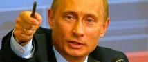 25 апреля – прямая линия с Владимиром Путиным