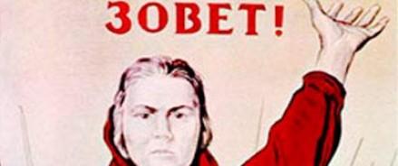 Возвращение россиян на родину