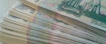 Гражданин Украины попытался ввезти 39 млн рублей в Россию