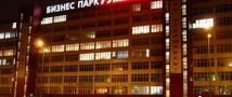 Прогуливая работу, москвич «минировал» бизнес-парк «Румянцево»