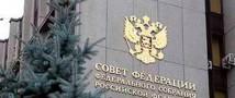 Безработный зарядил по лицу члену Совета Федерации
