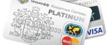 Нужно ли заводить себе кредитную карту?