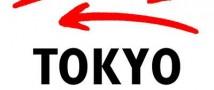 Скачки на фондовых торгах Японии.