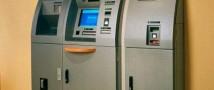 Пойманы серийные похитители банкоматов