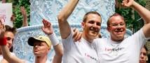 В Делавэре  можно официально вступать в однополые браки
