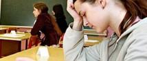 За причастие к хищению ответов на ЕГЭ экзамен школьницы аннулирован