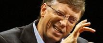 Билл Гейтс снова самый богатый