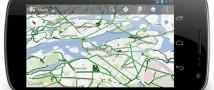 Google Maps помогает велосипедистам