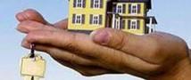 Власти будут выкупать жилье у должников