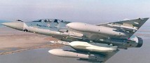 Истребитель Mirage потерпел крушение на Тайвани