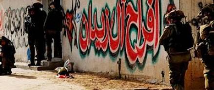 В Секторе Газа Израиль ликвидировал боевика