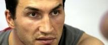 Бой Кличко под угрозой срыва