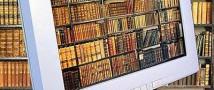 XV Всероссийская конференция «Электронные библиотеки»