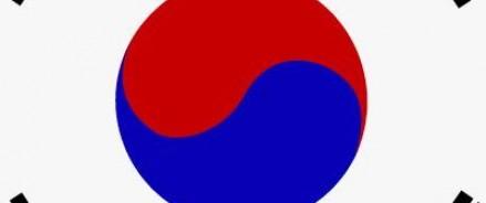 Доставка из Кореи для оптовых заказчиков