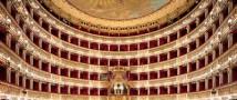 Мировой оперный театр «Ла Скала» сокращает количество постановок