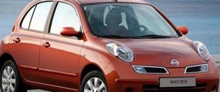 Свыше 800 тысяч Nissan отозваны по всему миру