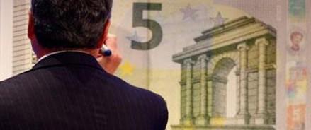 Введены новые пять евро