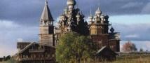 России пророчат «греческий сценарий»