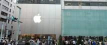 Apple подозревают в неуплате налогов на миллиарды долларов