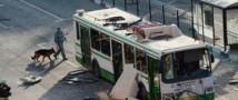 Из-за взрыва в Москве сняли 50 маршрутных автобусов