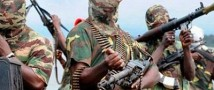 В Нигерии запретили пользоваться спутниковыми телефонами