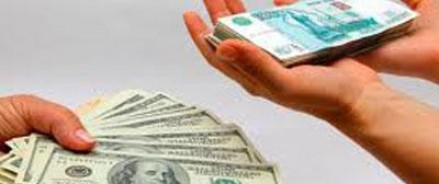 Грядет девальвация рубля