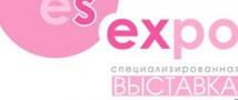 Актуальные проблемы: сексологи и развитие рынка эротической продукции в России