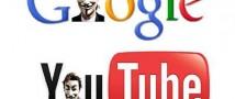 Google будет делится данным пользователей с ФБР