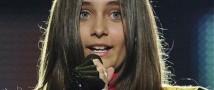 Дочь короля поп-музыки хотела покончить с жизнью