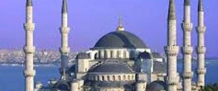 Мечети Казахстана оборудуют терминалами