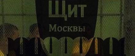 В результате драке в московском общежитии задержано 60 человек