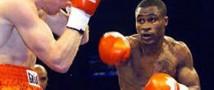Чемпион мира по боксу стал участником восьми ограблений