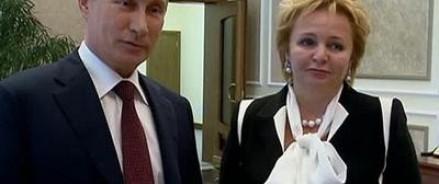 Владимир Путин официально объявил о разводе