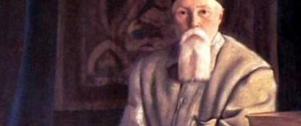 Картина Рериха ушла с торгов за рекордную сумму